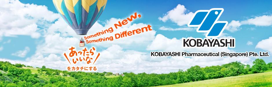 Kobayashi Banner
