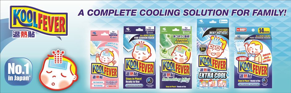 Cooling Gel Sheet Banner