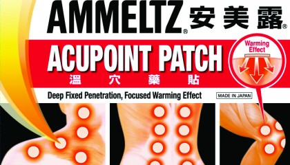 Ammeltz Acupoint Patch