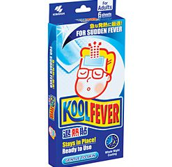 KOOLFEVER Adult