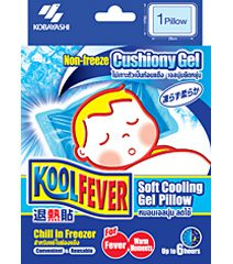 KOOLFEVER Soft Cooling Gel Pillow