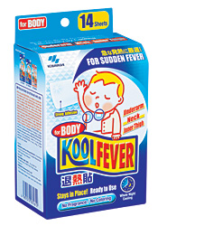 KOOLFEVER-for-Body_web
