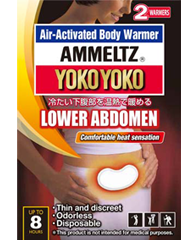 AMMELTZ YOKOYOKO Air-Activated Body Warmer for LOWER ABDOMEN