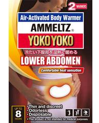 AMMELTZ YOKOYOKO Air-Activated Body Warmer for LOWER ABDOMEN