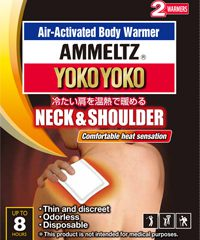 AMMELTZ YOKOYOKO Air-Activated Body Warmer for NECK & SHOULDER